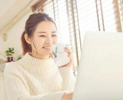 自宅でパソコンを使う女性