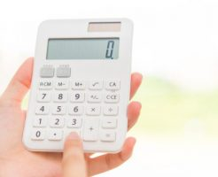 MOS受験にかかる費用を安くする方法