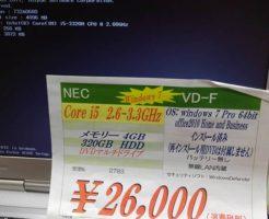 中古ノートパソコン(再インストール用DVDなし、バッテリーなし)